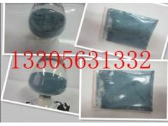 塑料专用纳米ATO抗静电粉