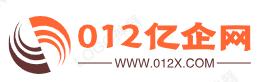 012亿企网