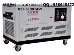 30KW汽油发电机价格|大型汽油发电机 报价