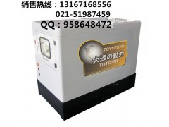 35kw箱体式静音汽油发电机价格