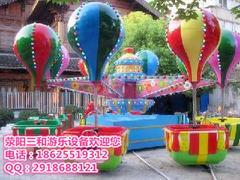 移动式桑巴气球三和游乐设备厂家---代理商加盟