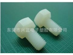 外六角螺丝/六角尼龙螺丝/M2-M20塑胶螺丝
