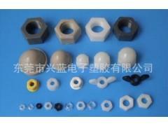 盖形螺母/塑料盖形螺母/尼龙盖形螺母/M3-M12