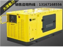 全自动型50kw柴油发电机价格