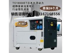 3kw柴油发电机哪个牌子质量最佳