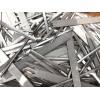 买卖废铝-就拨打15802016099恒泰废品回收