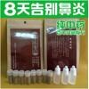 最有效的鼻炎药,不打针,不吃药,就能根治鼻炎,广东抢手的鼻炎克星品牌