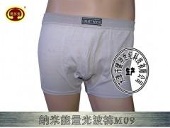 磁疗远红外内裤价格优势销量不容小觑不再迷茫长期招商的保健内裤