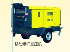好用的空压机:祥风空压机设备空压机多少钱