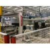 宝之杰机械制造公司优质的步进式缸筒清洗机出售_南通活塞导向套