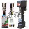JGS980防盗盖瓶盖锁口机厂家直销,价格优惠
