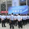 2017中国西部成都智&安科博会