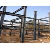 银川哪有供应优惠的轻钢结构 银川轻钢结构多少钱