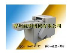 纤维切断机专业厂家:生产纤维切断机