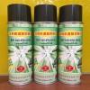 皮带防滑剂 传动带保护喷剂