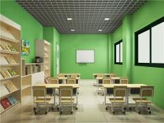 作业辅导班- 开作业辅导班如何操作