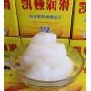 超高温黄油 烘箱轴承润滑脂
