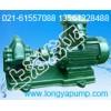 销售KCB-483.3316齿轮泵