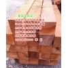 巴劳木产地、巴劳木防腐木批发、巴劳木自然宽板、印尼红巴劳木材
