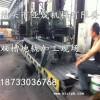 生产柴油机式车平台,铸铁划线平板,检验平台厂家直销