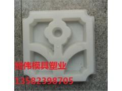 甘肃花墙砖塑料模具厂家零售