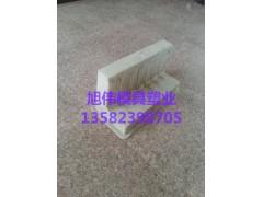 优质耐用L型挡渣块模具原材料生产
