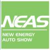 中国国际工业博览会:新能源与智能网联汽车展2018NEAS