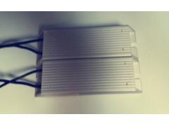 功率大铝壳电阻,尺寸小铝壳电阻,精度高的铝壳电阻可找正阳兴!