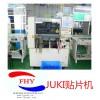 JUKI KE-2070L SMT MACHINE