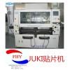 JUKI KE2030E SMT machine贴片机