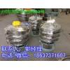 600型细粉振动筛 电玉粉圆振筛 树脂DV震筛机