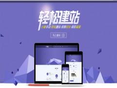 有口碑的郑州企业微网站建设来自河南永正信息技术_正规的郑州企业微网站建设