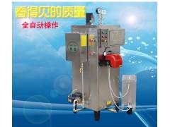 旭恩两用80KG燃油蒸汽锅炉设备