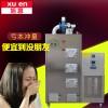旭恩省半80KG生物质蒸汽发生器设备