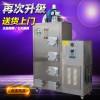 旭恩小型60KG生物质颗粒蒸汽锅炉专卖店