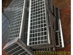 网格踏步板 GT255/30/100防腐钢格板 钢梯踏步板