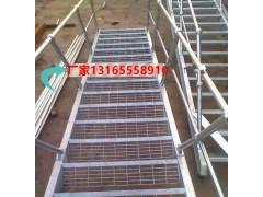 踏步网格板 踏步板a3规格 钢梯踏步板价格报价