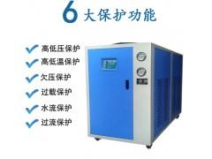 发泡机配套冷水机 制泡机专用水冷机选型