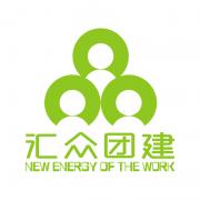 郑州汇众智合企业管理咨询有限公司