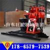 供应HZ-130YY米小型民用钻机 液压岩心钻机