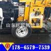 厂家直销钻深130米轮式液压水井钻机 打井机