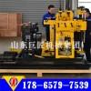 华夏巨匠探查孔专用钻机200型 厂家直供打井设备