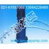 200DL300-20×4冷冻水抽水泵