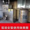 旭恩快装80KG生物质颗粒蒸汽发生器批发价