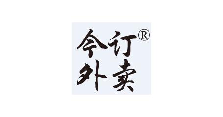 石家庄餐饮企业管理、餐饮管理
