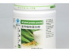 深圳安利 安利纽崔莱保健品 安利蛋白质粉 深圳经销商