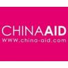2018第十三届中国国际养老辅具及康复医疗博览会