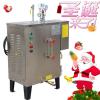广州市广州市花都区108KW电热蒸汽发生器厂家直销设备