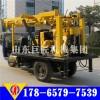 供应XYC-200A三轮车载水井钻机 轮式200米打井机