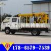 XYC-200车载式水文地质水井钻机 打井机厂家直销